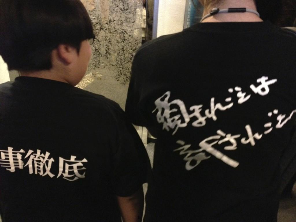昨年と今年ののスタッフシャツを来てくださったお客様も!