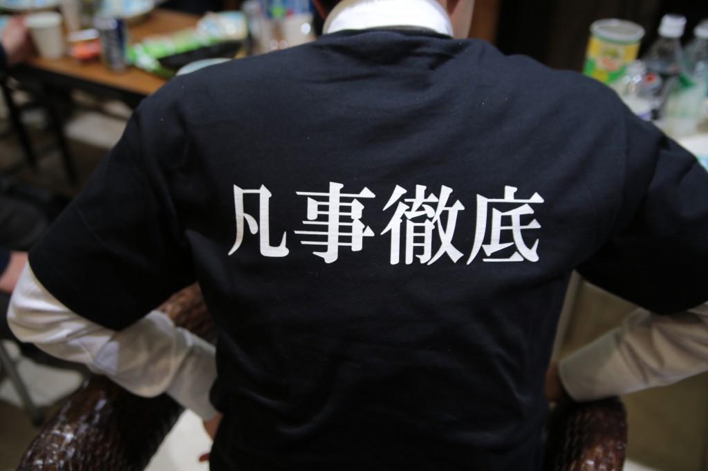 スタッフシャツは「凡事徹底」